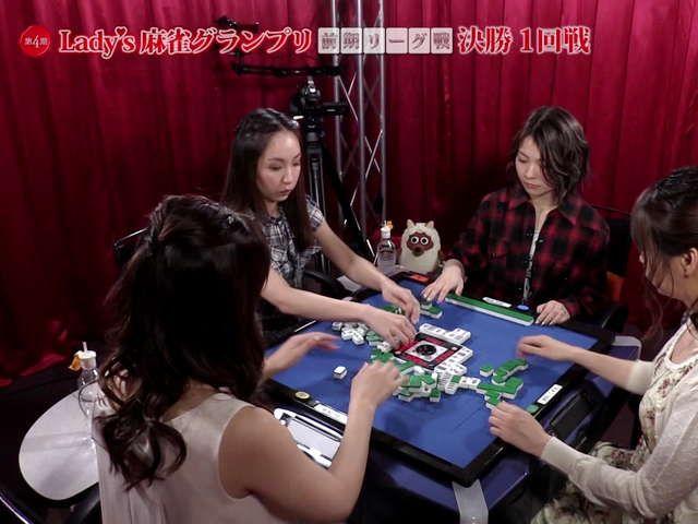 第4期Lady's麻雀グランプリ 〜前期リーグ戦〜 #7 決勝 一回戦 半荘戦