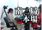 百花繚乱 #109