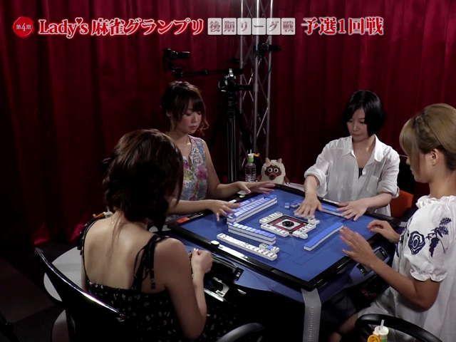 第4期Lady's麻雀グランプリ 〜後期リーグ戦〜 #9 第一回戦 半荘戦