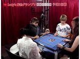 第4期Lady's麻雀グランプリ 〜後期リーグ戦〜 #11 第三回戦 半荘戦