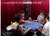 第4期Lady's麻雀グランプリ 〜後期リーグ戦〜 #12 第四回戦 半荘戦