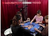 第4期Lady's麻雀グランプリ 〜後期リーグ戦〜 #14 第六回戦 半荘戦