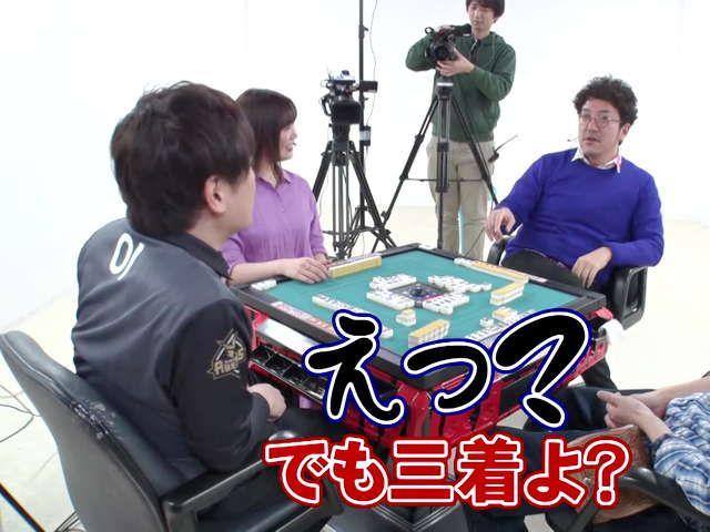 沖と魚拓の麻雀ロワイヤル RETURNS 第269話