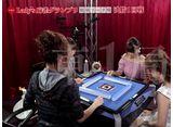 第4期Lady's麻雀グランプリ 〜後期リーグ戦〜 #15 決勝 一回戦 半荘戦