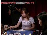 第2期Lady's麻雀グランプリ 〜前期リーグ戦〜 #1 第一回戦 半荘戦