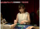 第2期Lady's麻雀グランプリ 〜前期リーグ戦〜 #2 第二回戦 半荘戦