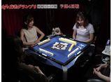 第2期Lady's麻雀グランプリ 〜前期リーグ戦〜 #4 第四回戦 半荘戦