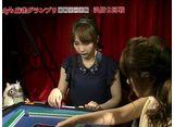第2期Lady's麻雀グランプリ 〜前期リーグ戦〜 #8 決勝 二回戦 半荘戦