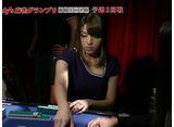 第2期Lady's麻雀グランプリ 〜後期リーグ戦〜 #10 第二回戦 半荘戦
