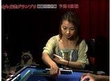 第2期Lady's麻雀グランプリ 〜後期リーグ戦〜 #14 第六回戦 半荘戦