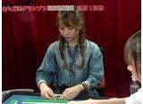 第2期Lady's麻雀グランプリ 〜CLIMAX〜 #22 決勝 一回戦 半荘戦