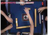 第5期Lady's麻雀グランプリ 〜前期リーグ戦〜 #1 第一回戦 半荘戦