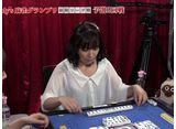 第5期Lady's麻雀グランプリ 〜前期リーグ戦〜 #2 第二回戦 半荘戦