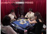 第5期Lady's麻雀グランプリ 〜前期リーグ戦〜 #3 第三回戦 半荘戦