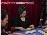 第5期Lady's麻雀グランプリ 〜前期リーグ戦〜 #4 第四回戦 半荘戦