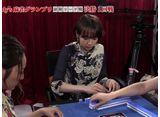 第5期Lady's麻雀グランプリ 〜前期リーグ戦〜 #7 決勝 一回戦 半荘戦