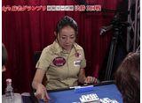 第5期Lady's麻雀グランプリ 〜前期リーグ戦〜 #8 決勝 二回戦 半荘戦
