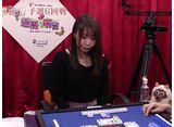 理麗麻雀2 〜最強女流ペア決定戦〜 #6 第六回戦 半荘戦