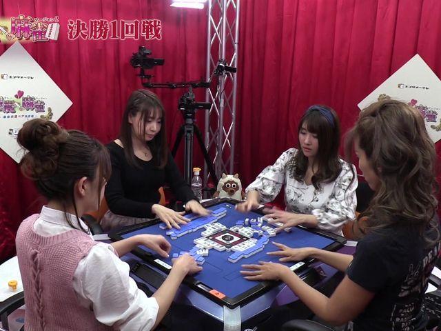 理麗麻雀2 〜最強女流ペア決定戦〜 #7 決勝 1回戦