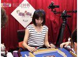理麗麻雀2 〜最強女流ペア決定戦〜 #8 決勝 2回戦