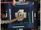第2期Lady's麻雀グランプリ 〜後期リーグ戦〜 #9 第一回戦 半荘戦