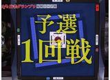 第5期Lady's麻雀グランプリ 〜後期リーグ戦〜 #9 第一回戦 半荘戦