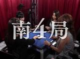 第5期Lady's麻雀グランプリ 〜後期リーグ戦〜 #13 第五回戦 半荘戦