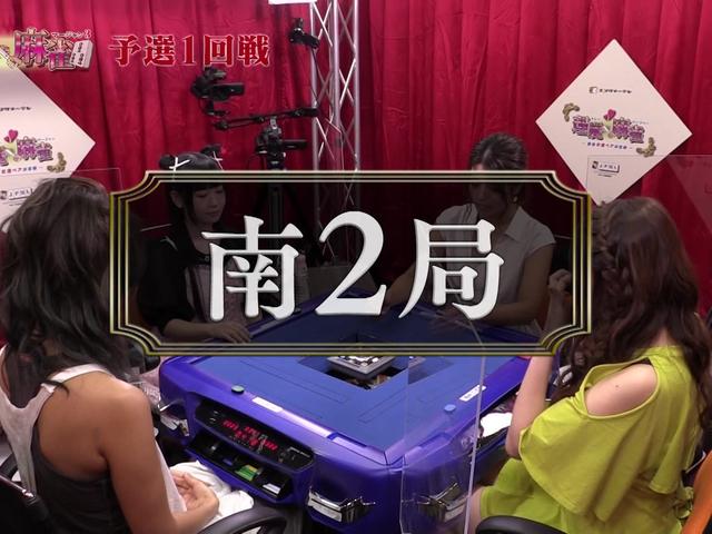 理麗麻雀3 〜最強女流ペア決定戦〜 #1 第一回戦 半荘戦