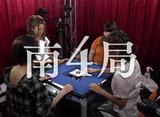第5期Lady's麻雀グランプリ 〜後期リーグ戦〜 #14 第六回戦 半荘戦
