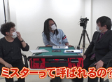 沖と魚拓の麻雀ロワイヤル RETURNS 第293話