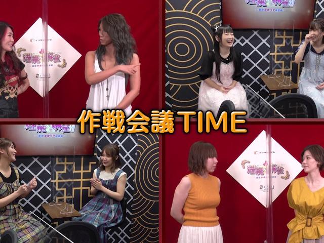 理麗麻雀3 〜最強女流ペア決定戦〜 #3 第三回戦 半荘戦