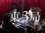 第5期Lady's麻雀グランプリ 〜後期リーグ戦〜 #16 決勝 二回戦 半荘戦