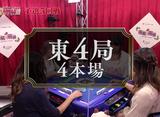 理麗麻雀3 〜最強女流ペア決定戦〜 #5 第五回戦 半荘戦