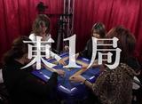 第5期Lady's麻雀グランプリ 〜CLIMAX〜 #18 第二回戦 半荘戦