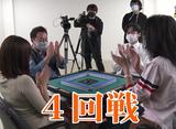 沖と魚拓の麻雀ロワイヤル RETURNS 第302話