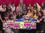 理麗麻雀3 〜最強女流ペア決定戦〜 #8 決勝 2回戦