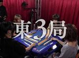 第5期Lady's麻雀グランプリ 〜CLIMAX〜 #20 準決勝 一回戦 半荘戦
