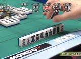 モンド麻雀プロリーグ19/20 第16回モンド王座決定戦 #2