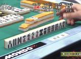 モンド麻雀プロリーグ19/20 第16回モンド王座決定戦 #3