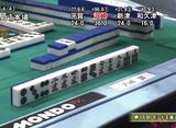 モンド麻雀プロリーグ19/20 第16回モンド王座決定戦 #4