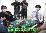 沖と魚拓の麻雀ロワイヤル RETURNS 第307話