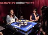 第2期Lady's麻雀グランプリ 〜後期リーグ戦〜 #11 第三回戦 半荘戦