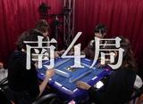 第5期Lady's麻雀グランプリ 〜CLIMAX〜 #24 決勝 三回戦 半荘戦