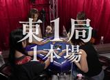 第6期Lady's麻雀グランプリ 〜前期リーグ戦〜 #2 第二回戦 半荘戦