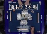 第6期Lady's麻雀グランプリ 〜前期リーグ戦〜 #3 第三回戦 半荘戦