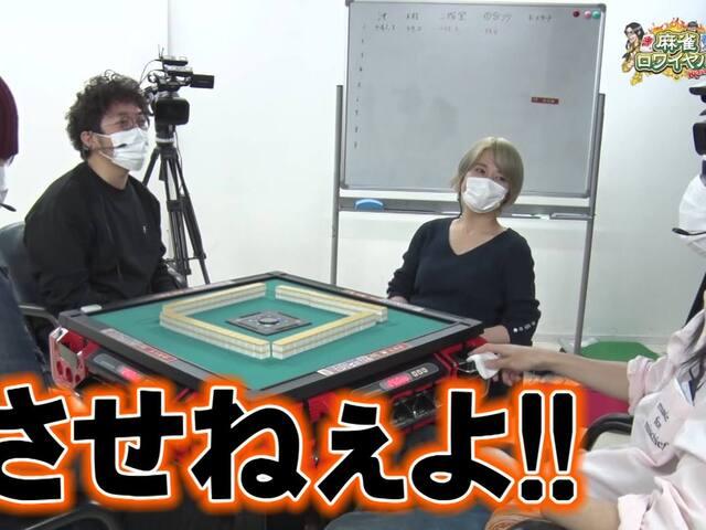 沖と魚拓の麻雀ロワイヤル RETURNS 第320話