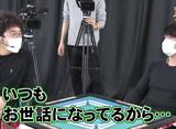 沖と魚拓の麻雀ロワイヤル RETURNS 第324話
