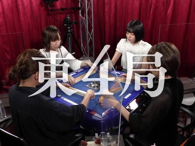 第6期Lady's麻雀グランプリ 〜前期リーグ戦〜 #6 第六回戦 半荘戦