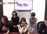 理麗麻雀2 〜最強女流ペア決定戦〜 #3 第三回戦 半荘戦
