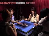 第2期Lady's麻雀グランプリ 〜後期リーグ戦〜 #16 決勝 二回戦 半荘戦